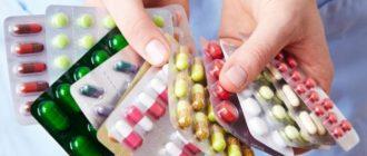 Лечение гастрита антибиотиками