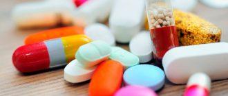 Лекарства при обострении гастрита