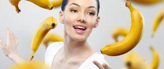 Можно ли бананы при гастрите