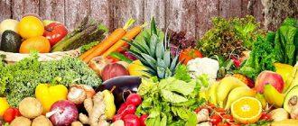 Овощи и фрукты при гастрите