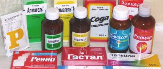 Препараты для желудка при гастрите