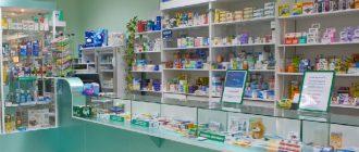Список таблеток от гастрита