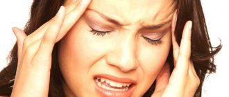 Головокружение и головная боль при гастрите