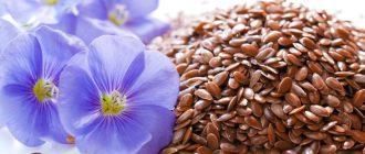 лечение гастрита семенами льна