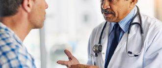 Эрозивный гастрит желудка: причины, симптомы и лечение