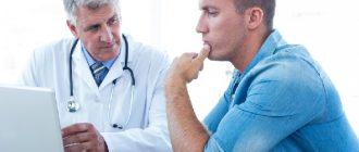 Катаральный гастрит, симптомы, лечение, диета